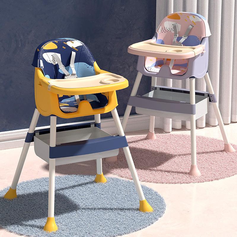 宝宝餐椅婴儿多功能可折叠便携式椅子BB吃饭餐桌椅座椅儿童餐椅