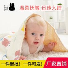 婴儿毯子四季新生儿毛毯宝宝儿童秋冬加厚豆豆毯夏季空调被夏凉被