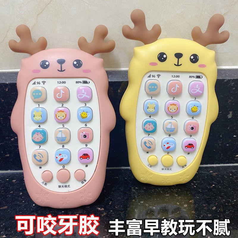 婴儿可咬牙胶宝宝仿真手机儿童音乐玩具早教益智故事机充电电话机