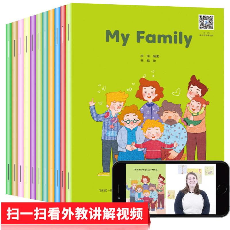 牛津树儿童英语分级阅读绘本 小学生三年级英语绘本故事书12册 英