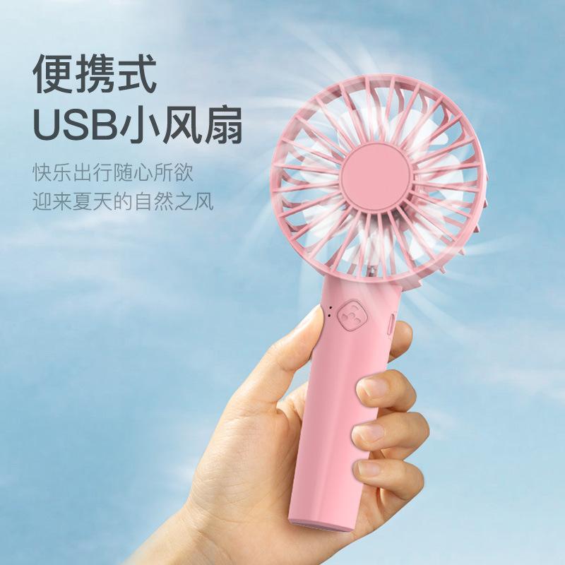 桌面迷你手持小风扇 夏季学生支架风扇静音小风扇USB多档变速风扇