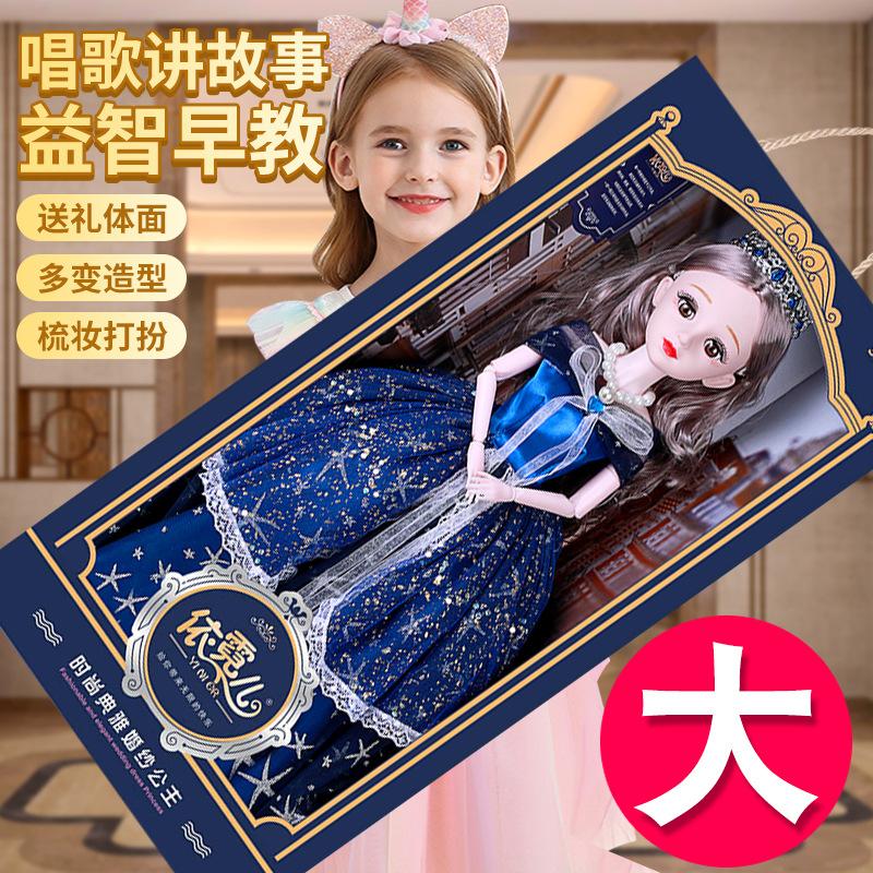 童心芭比洋娃娃礼盒套装大号60厘米女孩玩具仿真公主儿童礼物礼品