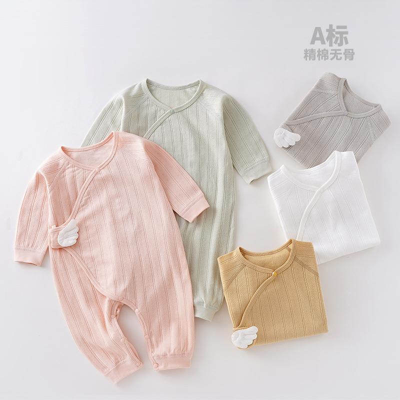 婴儿连体衣四季无骨新生儿和尚服宝宝哈衣长袖睡衣婴幼儿初生衣服