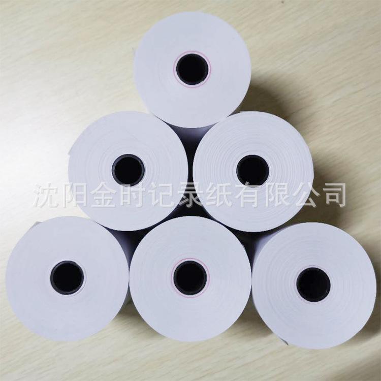 厂家直销热敏收银纸 饿了吗美团点菜宝小票纸 80*60(长32米)