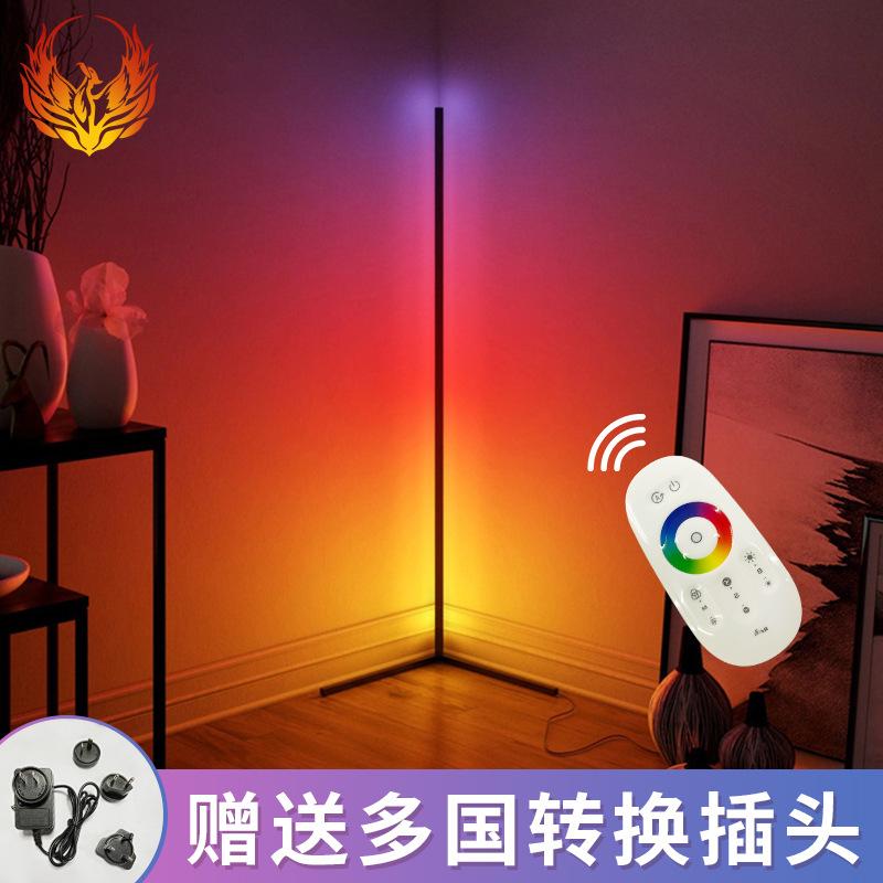 跨境炫彩网红直播补光灯 客厅卧室墙角氛围灯LED可调光RGB落地灯
