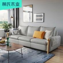 林氏木业北欧轻奢沙发头层牛皮小户型三人位美式客厅家具2087