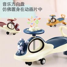 扭扭車兒童溜溜車靜音輪萬向輪防側翻寶寶搖擺車嬰幼兒妞妞車滑行