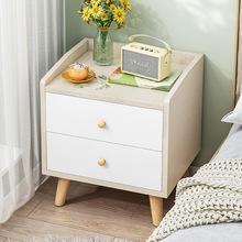 床头柜简约现代储物柜创意多功能迷你小型收纳柜置物架简易床边柜