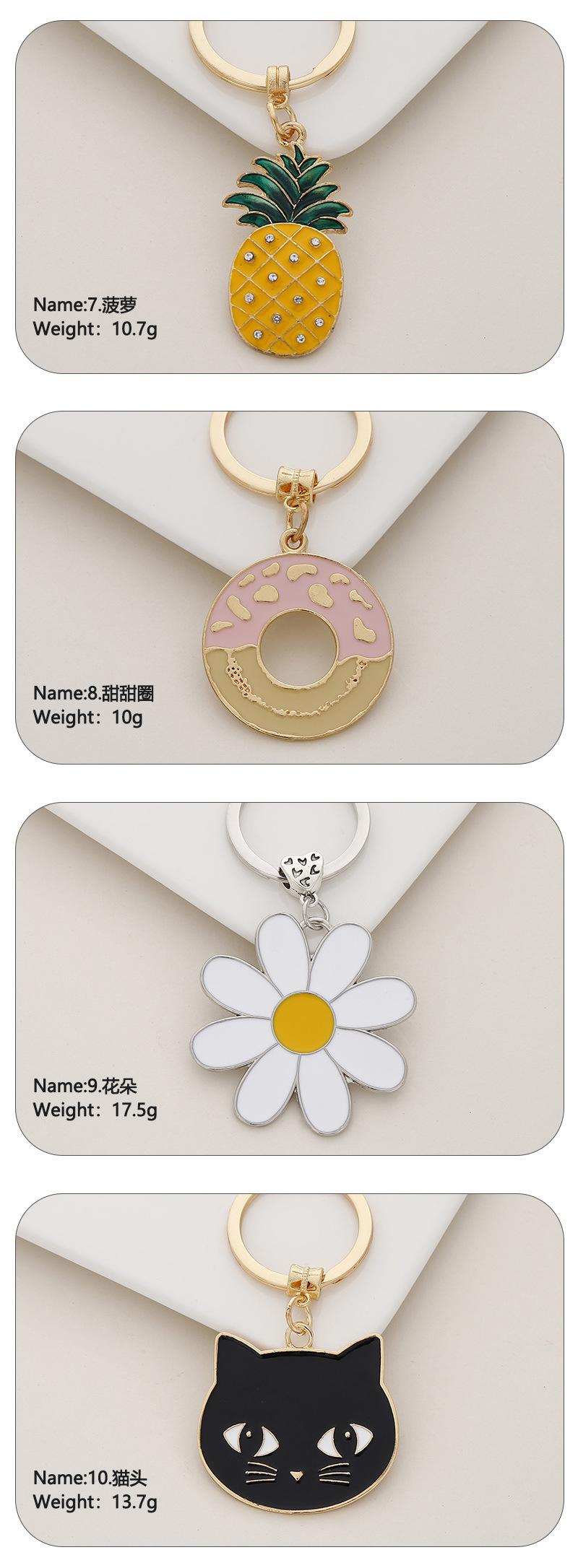 wholesale alloy animal plant fruit pendant keychain Nihaojewelry NHAP394334