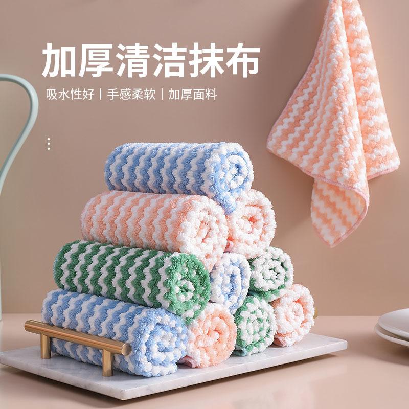 洗碗抹布家务清洁懒人厨房吸水加厚擦手毛巾不掉毛不沾油洗碗巾