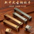 新中式柜门青古铜拉手压铸工厂来图加工定制实心把手衣柜抽屉仿古