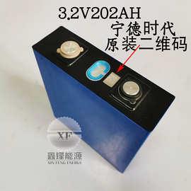 全新铝壳3.2V202AH磷酸铁锂电芯200ah 400ah房车储能大容量动力