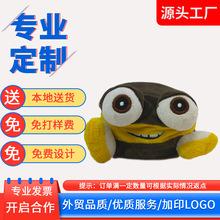 厂家定制毛绒卡通斜挎包原创节日礼物批发螃蟹玩偶单肩包源头定制