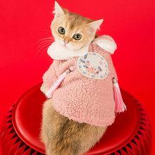 新款宠物羊羔绒棉衣猫衣服狗狗唐装秋冬泰迪小型犬加绒保暖猫服装