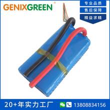 持續40A放電進口鋰電池18650PF 14.8V11.6Ah大電流放電動力電池組