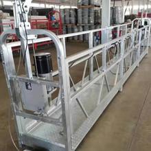 现货电动吊篮配件 高空作业外墙施工ZLP630镀锌喷涂电动吊篮