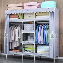 衣柜简易布衣柜钢管加粗大号双人出租房用布艺组装柜子收纳挂衣橱