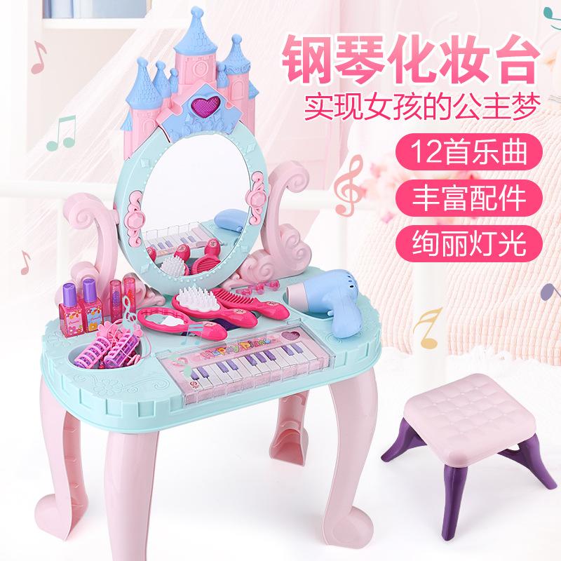 女孩过家家公主梳妆台化妆台品玩具女童儿童套装宝宝生日礼物