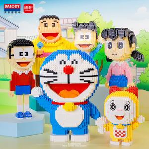 BALODY贝乐迪 哆啦A梦人物正版授权微小颗粒积木拼装玩具益智叮当