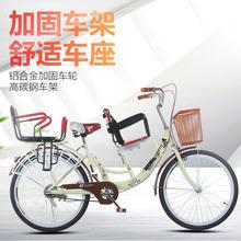 批发母子自行车24寸亲子车女士前置带娃接送小孩22寸单车载娃变速