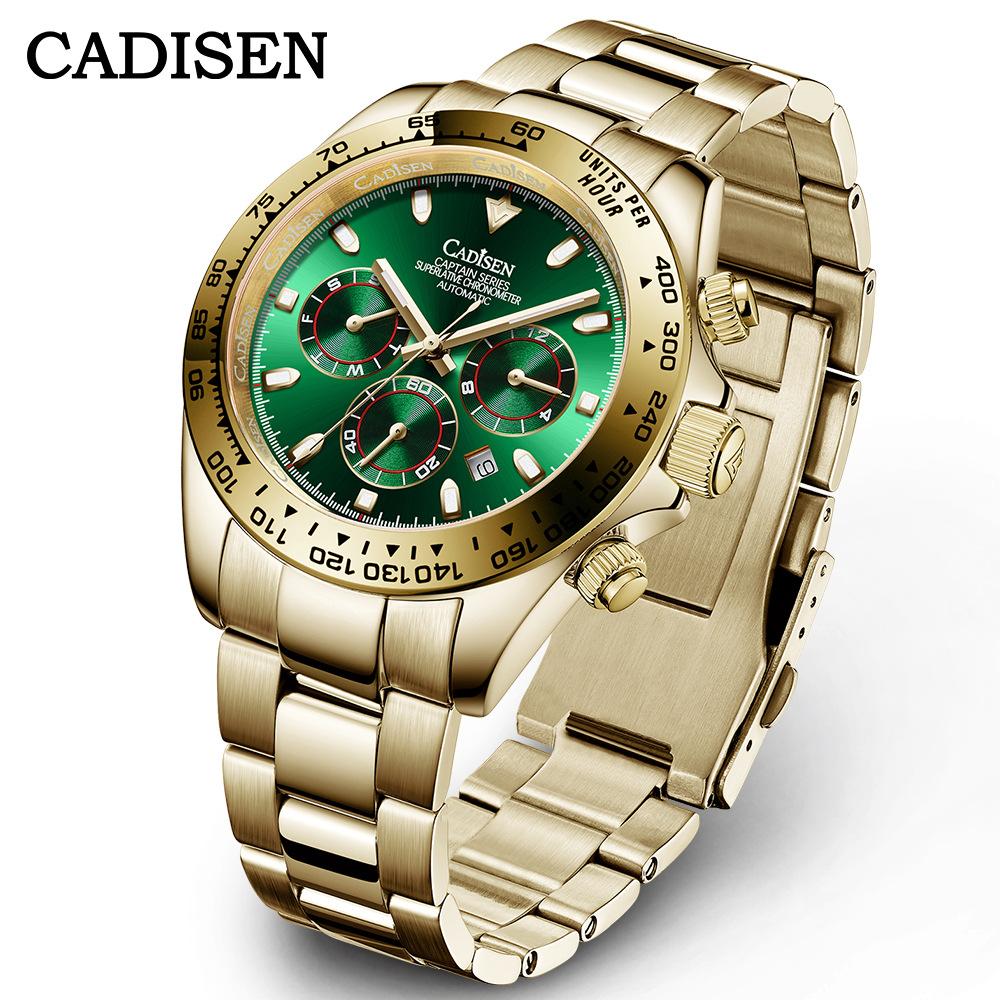 卡迪森CADISEN男士机械手表商务夜光防水机械表定制男士手表8181