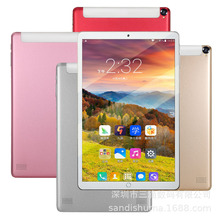 Android10.0 Octa Core 10 Inch Dual Sim GPS Wifi 4G Tablet PC