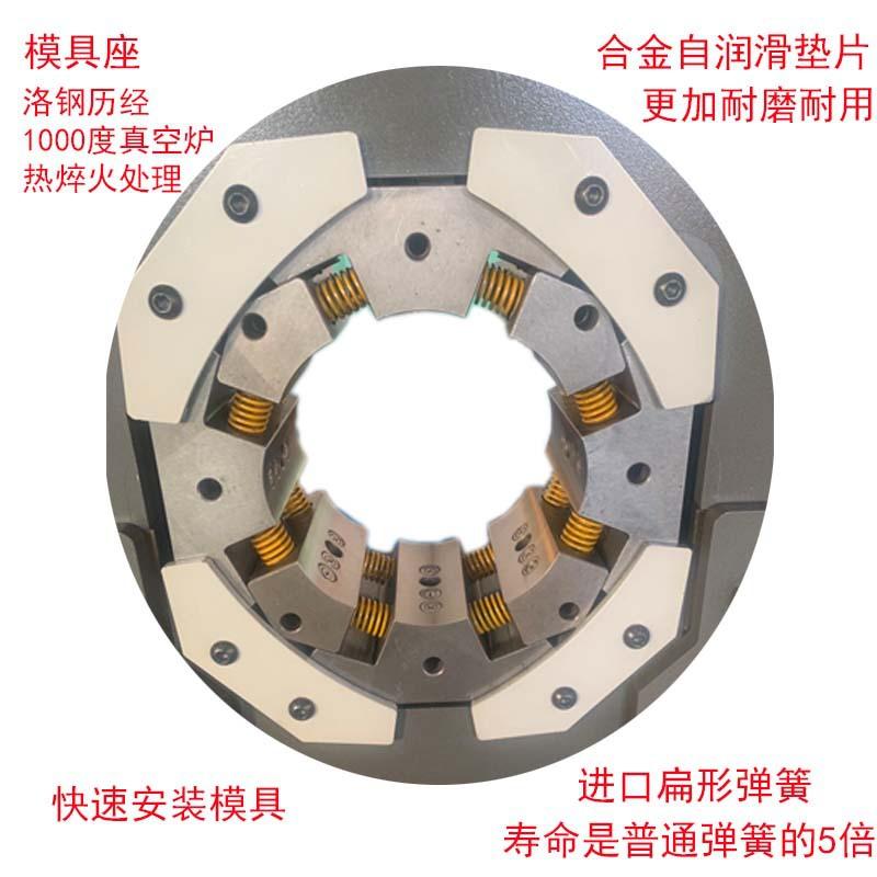 厂家供应管件丝扣机 大口径扣管机 智能薄型扣压机