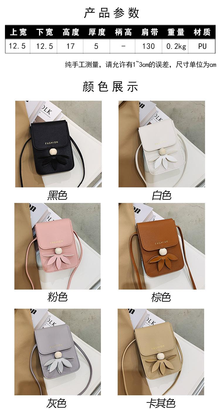 Fashion multi-compartment messenger shoulder bag NHTG332291