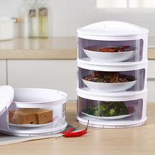 家用推门塑料保温菜罩 多层防尘保鲜食物罩 厨房可拆卸夏天菜罩