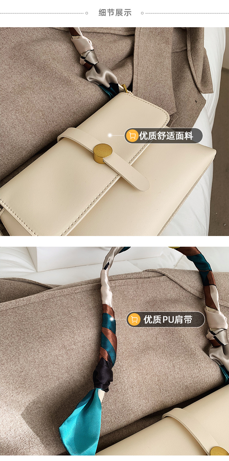 fashion square single shoulder messenger bag NHLH316370