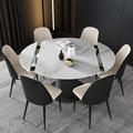 意式岩板圆餐桌家用小户型可变方圆两用多功能旋转伸缩餐桌椅组合
