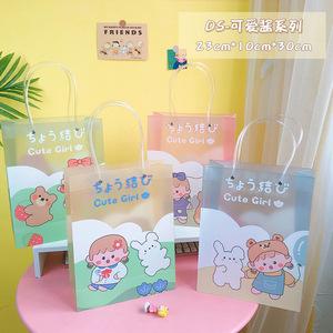 ថង់ កាដូ រ Cartooon Transparent Plastic Tote Bag PZ221106