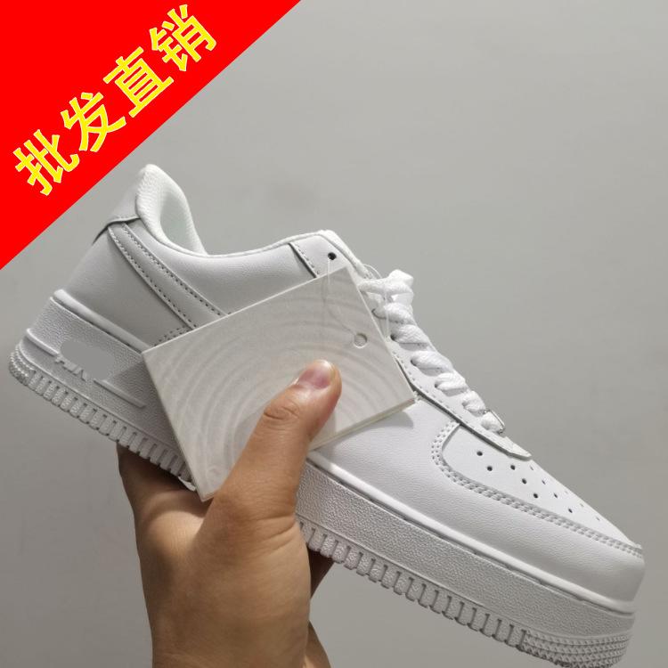 莆田鞋空軍一號真標頭層牛皮公司級男鞋女鞋情侶鞋小白鞋