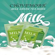 CHOVEMOAR初默牛奶葡萄咖啡补水保湿净透面膜亮肤滋润贴片跨境