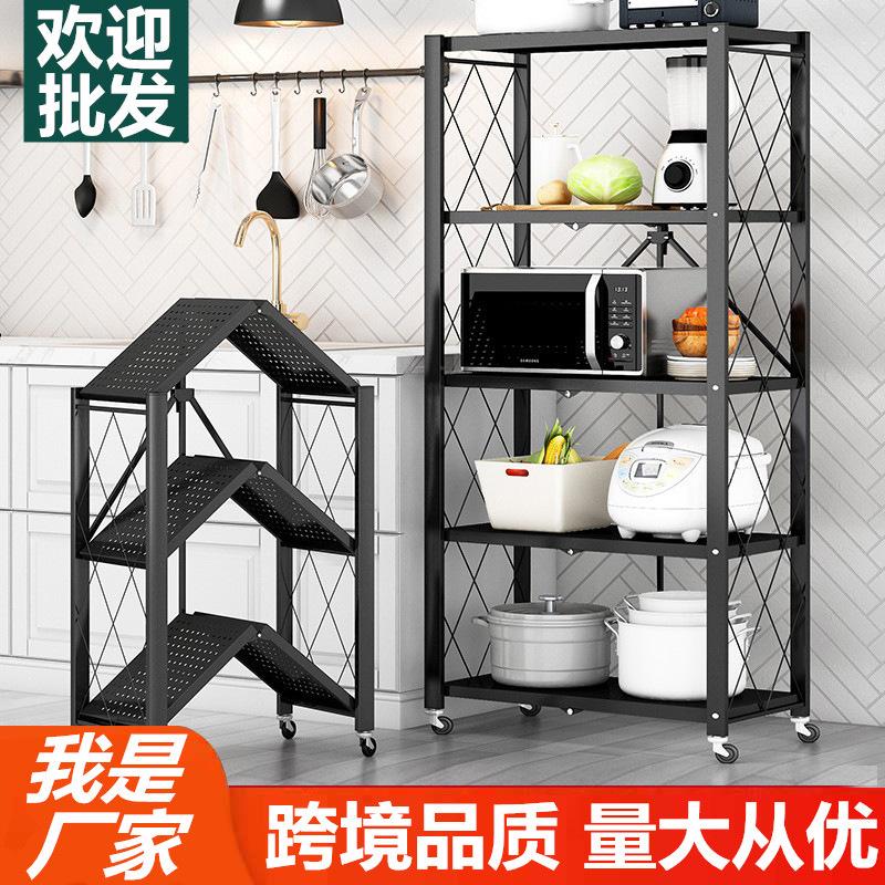 厨房用品免安装折叠厨房置物架家居用品多层微波炉烤箱储物收纳架