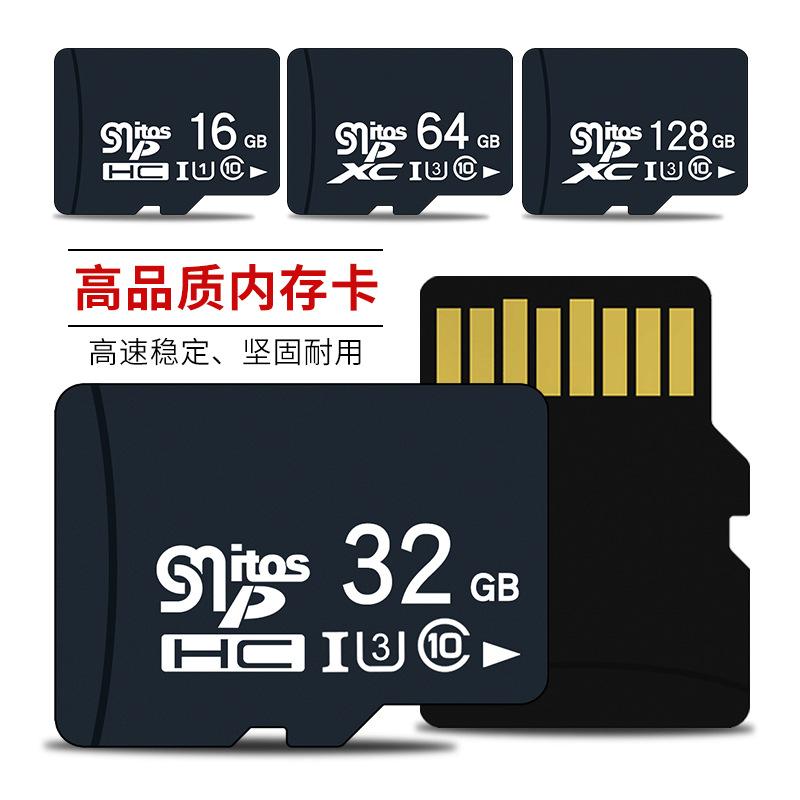 厂家32g内存卡64g记录仪监控128g闪存储卡高速C10手机数码TF卡16g