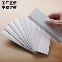 厂家直销手机屏幕贴膜刮板 硬纸刮卡水凝膜刮卡 手机平板包布刮板