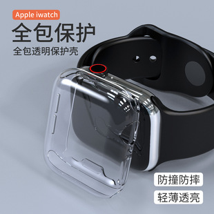 Suitable for Apple watch case transparent TPU Apple watch case iwatch 6 protective shell apple watch protective sleeve