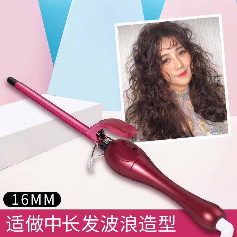Antarctic curly hair stick small volume...