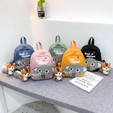 儿童双肩包可爱卡通毛绒小象小背包婴幼儿学前班零食小包洋气书包