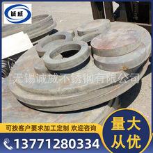 厂家供应SUS316不锈钢中厚板 开零 割圆 割方 异形件切割