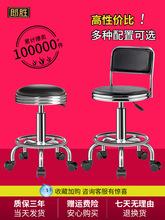 电脑椅简约家用凳升降小旋转椅办公靠背带轮凳子学生书房座椅椅子