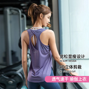 2021 summer yoga clothes tops women's sportswear workout clothes vest blouses running clothes training suits