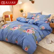 春秋大版花磨毛四件套现代简约床单被套植物羊绒床上用品厂家批发