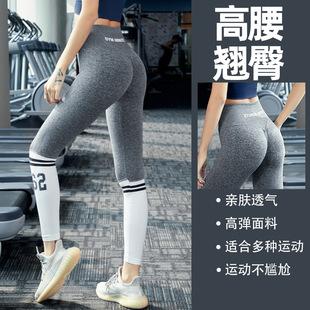 Summer new sports yoga fitness running comfortable breathable fashion contrast color digital printing peach hip trousers women