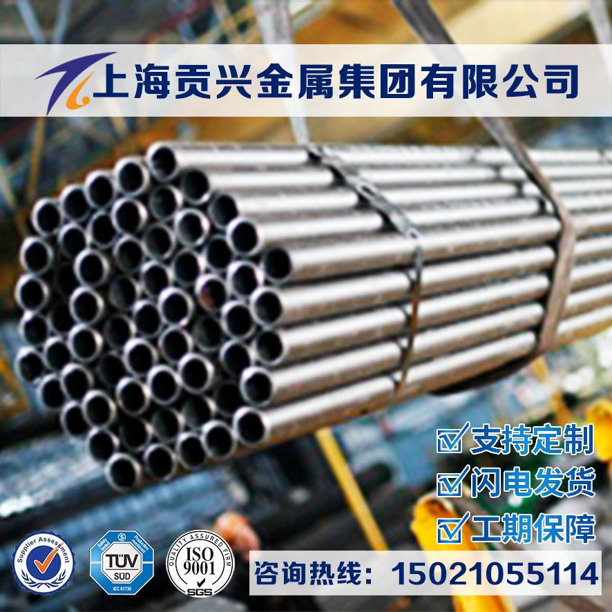 规格宝钢12Cr18Ni9不锈钢管材棒材12Cr18Ni9板材卷材带材规格齐全