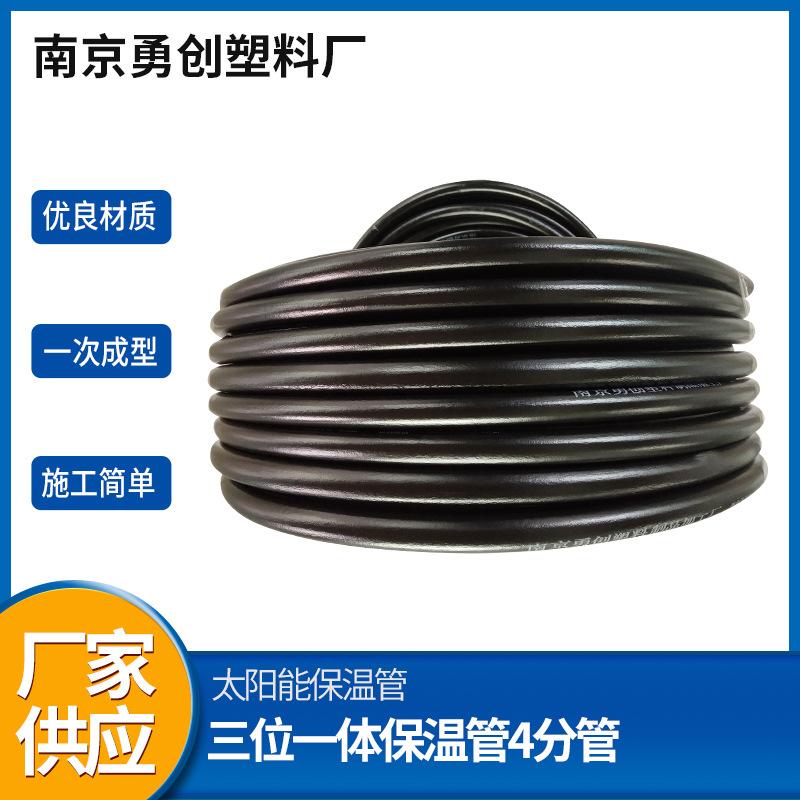 三位一体保温管4分管太阳能热水器采用一次成型 性价比高安装方便