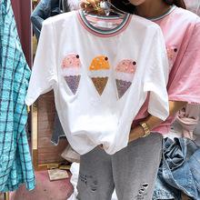 韩国东大门女装2021夏季新款宽松休闲冰淇淋钉珠亮片短袖T恤上衣