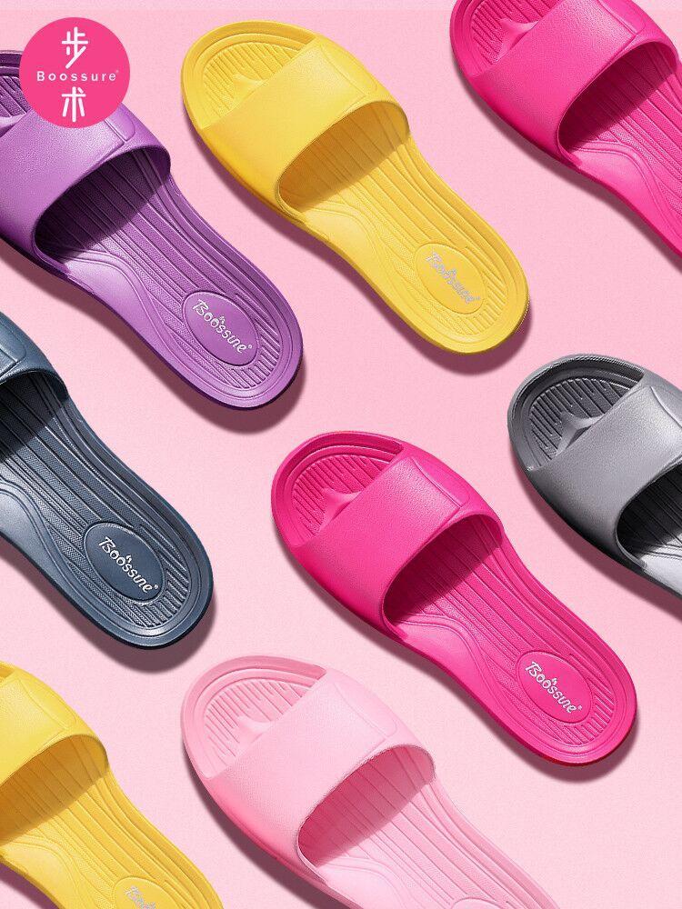 BOOSSURE/ 台湾家居室内软底拖鞋居家用男女浴室洗澡防滑EVA