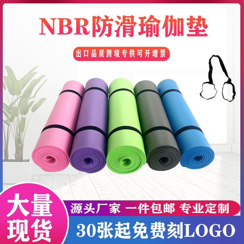 nbr瑜伽垫跨境加厚10mm15mm加宽家用健身地垫批发定制